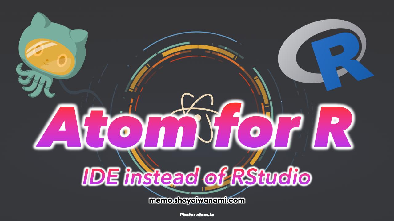 AtomをRStudioの代わりのIDEとして使う【macOS限定】